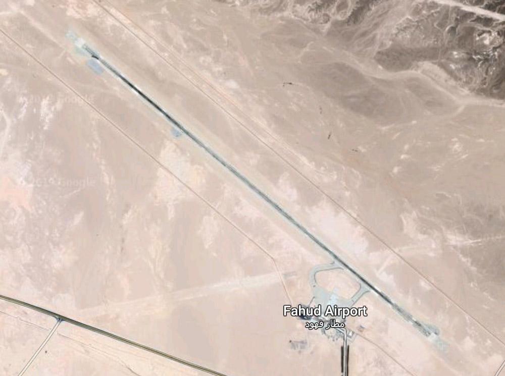Fahud-Airport-(Oman)